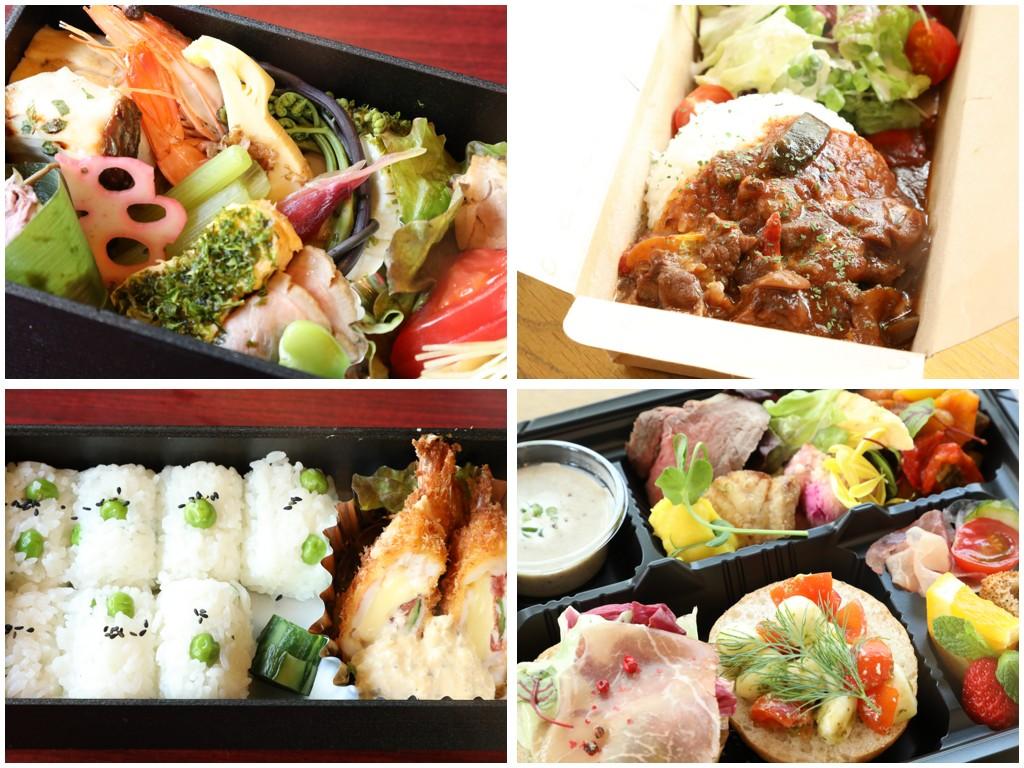 テイクアウト(お持ち帰りのお弁当)の用意が出来ました!和食と洋食が選べます♪他にもハンバーグやローストビーフなども♪