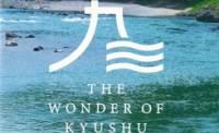 WONDER OF KYUSHU