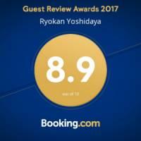 2017年 Booking.comクチコミアワード